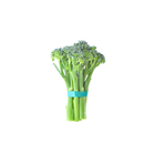 Picture of Broccoli - Baby Each