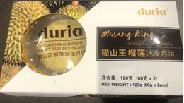 Picture of Durian - Mooncake Classic MSK Snowy 2pcs